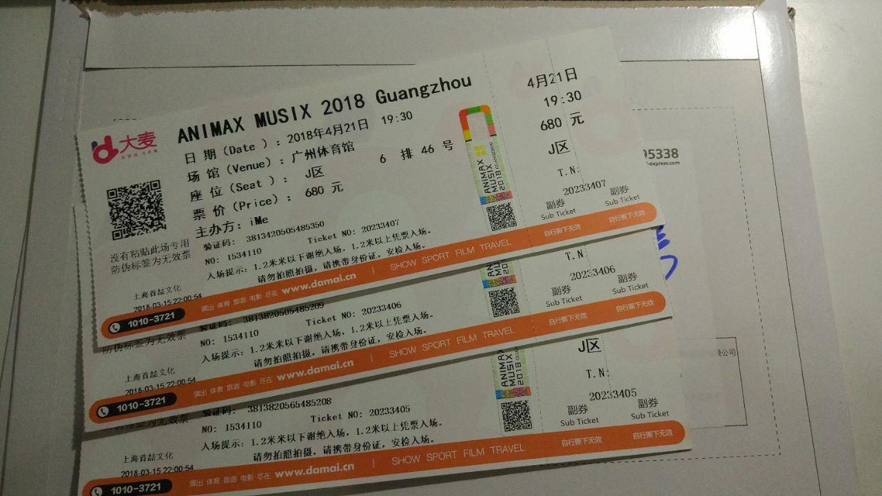 photo_2018-04-23_23-44-15.jpg